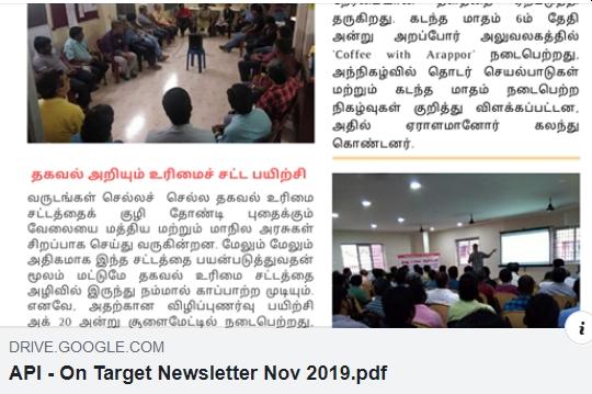 Arappor Iyakkam's On Target News Letter