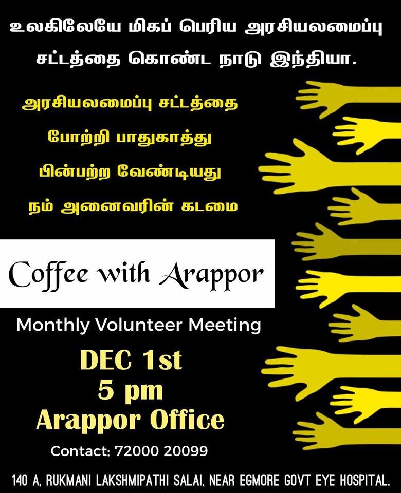 Dec 1st Coffee With Arappor - Volunteer Meet