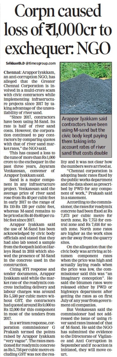 TimesOfIndia covers Arappor's expose on Chennai Corporation Corruption in detail