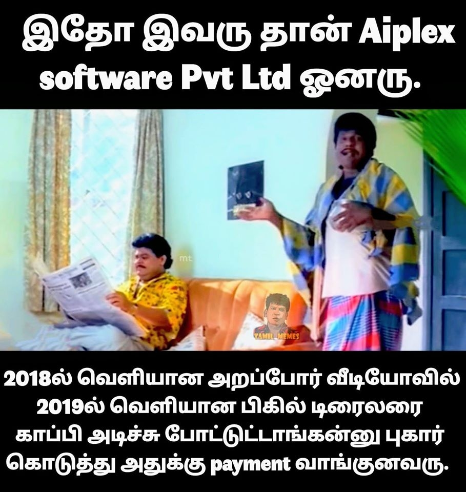 Arappor's Social Media Under Attack with Fake Copyright reports