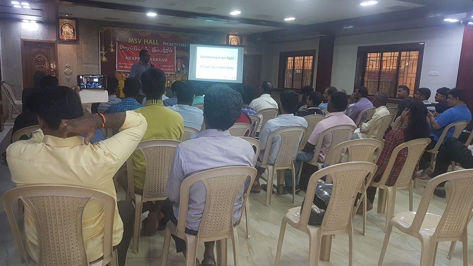 Arappor's KYR at MSV Hall, Kodambakkam today