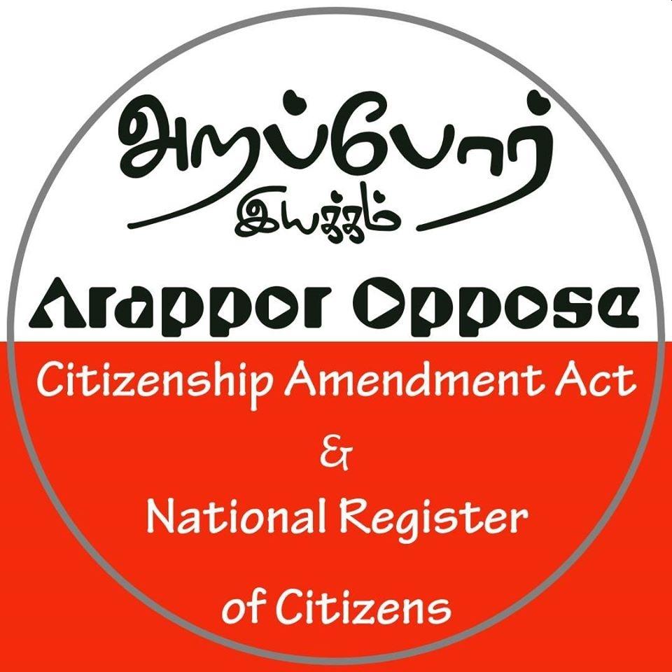 Arappor Opposes NRC & CAA