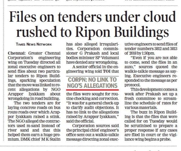 Files related to Tenders rushed to Ripon Buildings