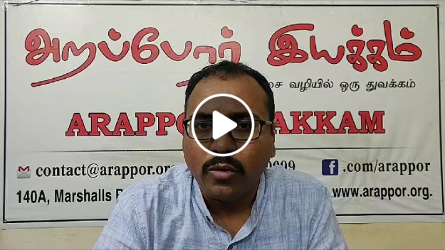 Why Arappor opposes CAA and NRC?