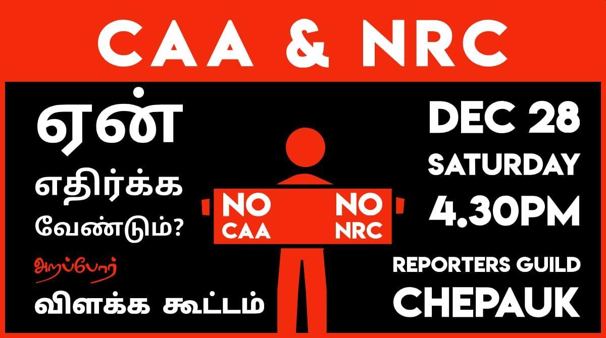 CAA / NRC explanatory meeting | Dec 28th | 4.30 Pm | Chepauk