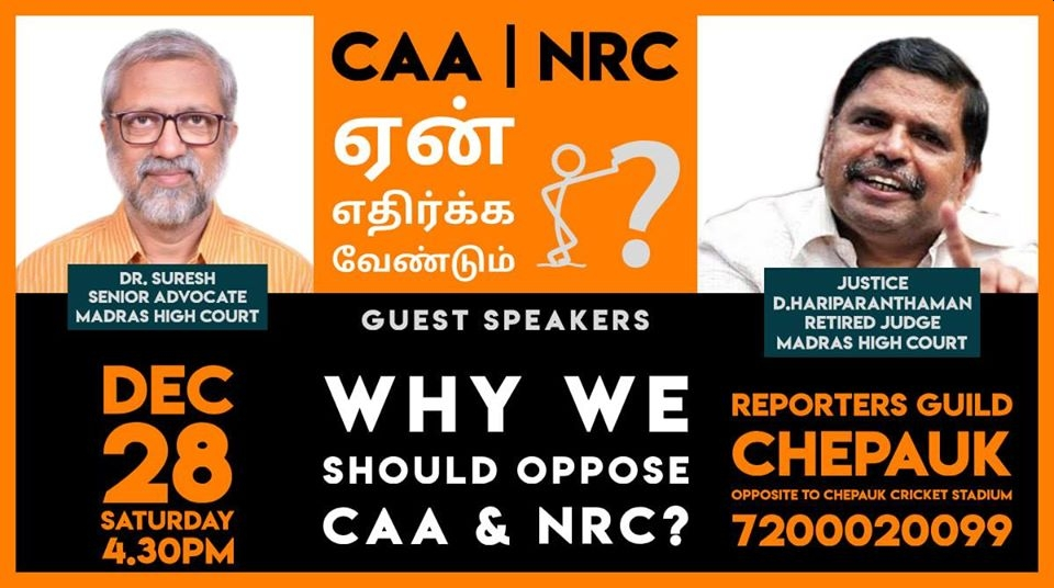 Why should we oppose CAA & NRC - An Explanatory meeting