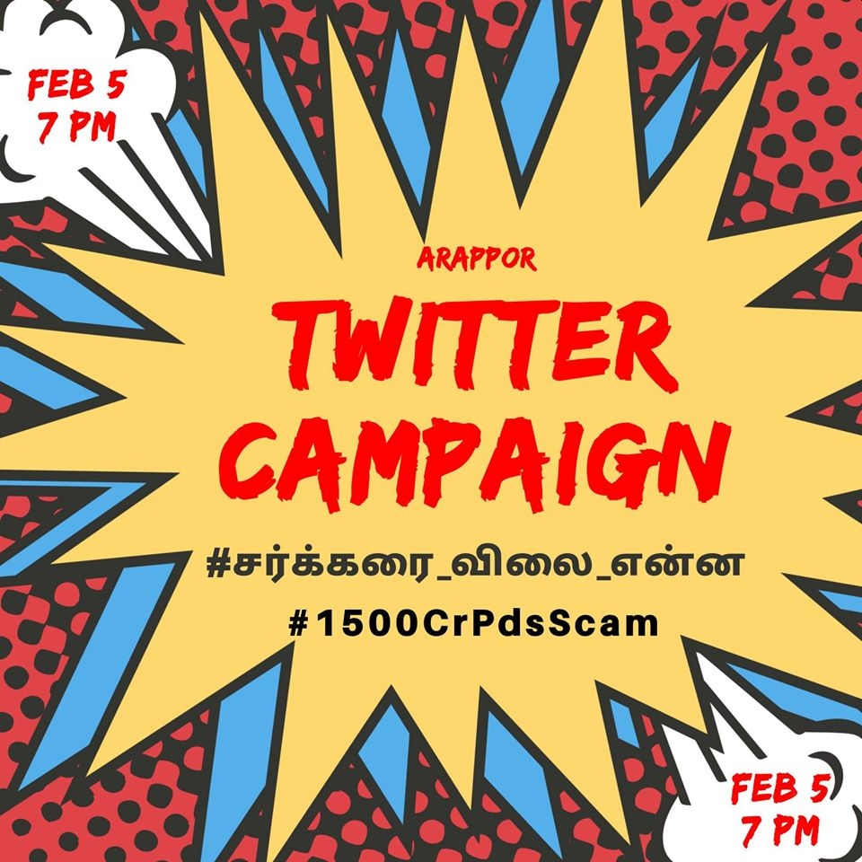 Join the Twitter Campaign on Feb 5th from 7 to 9pm