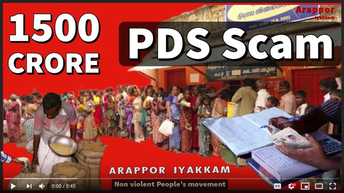What is 1500CrPdsScam, English Explanatory Video
