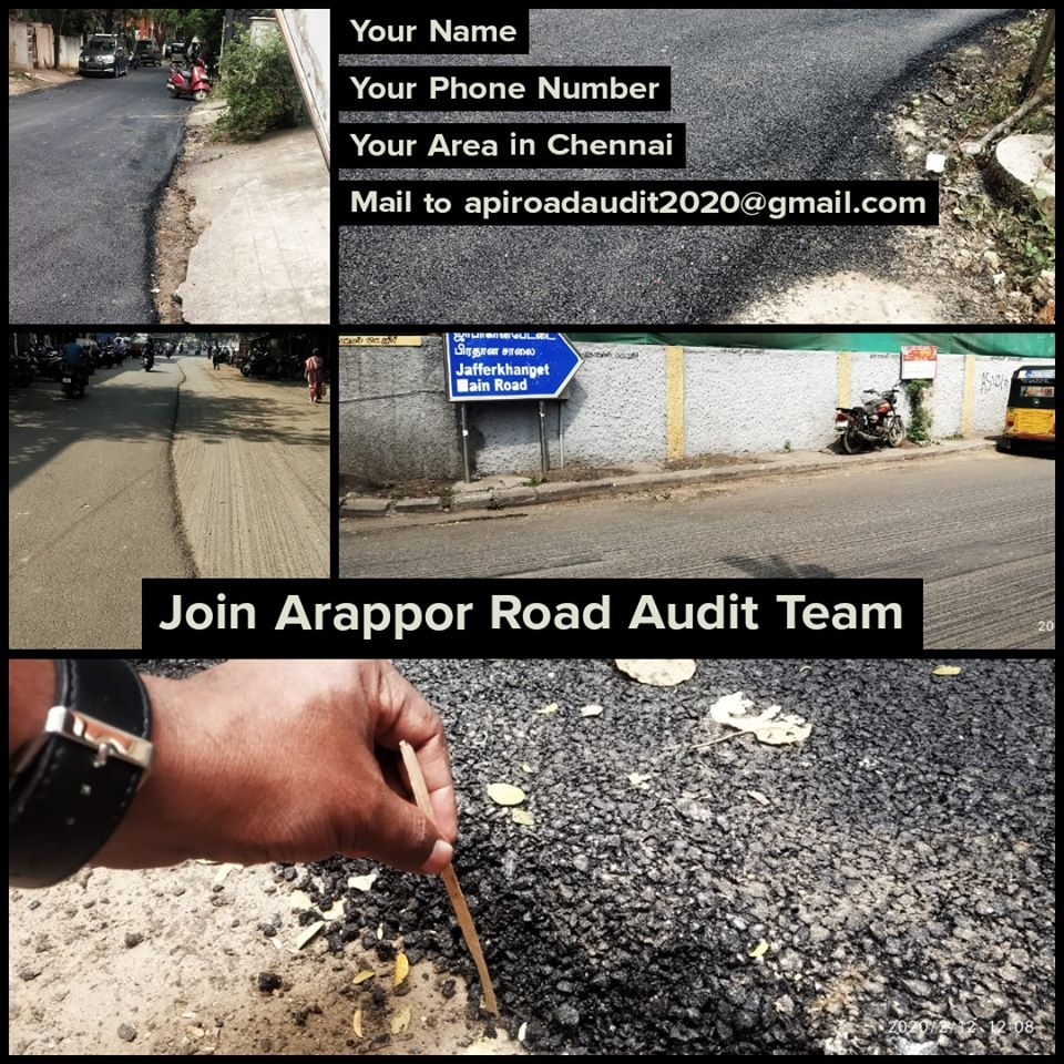 Join the Arappor Roads Audit Team