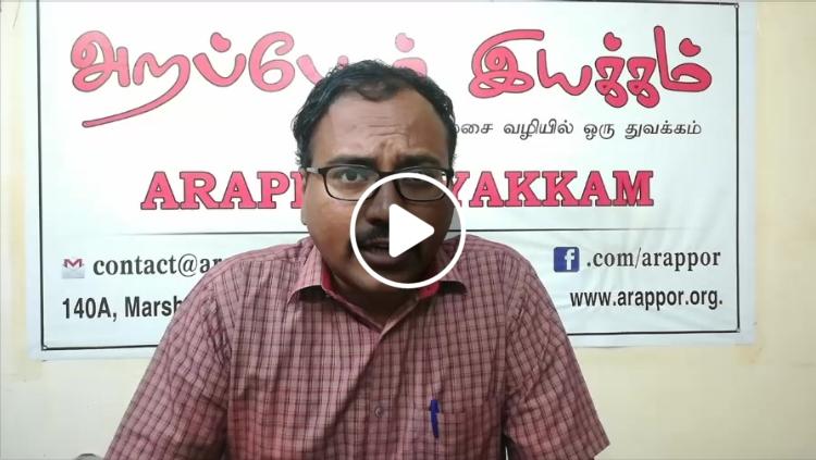 Jayaram Explains the Threat to Arappor's WhistleBlower