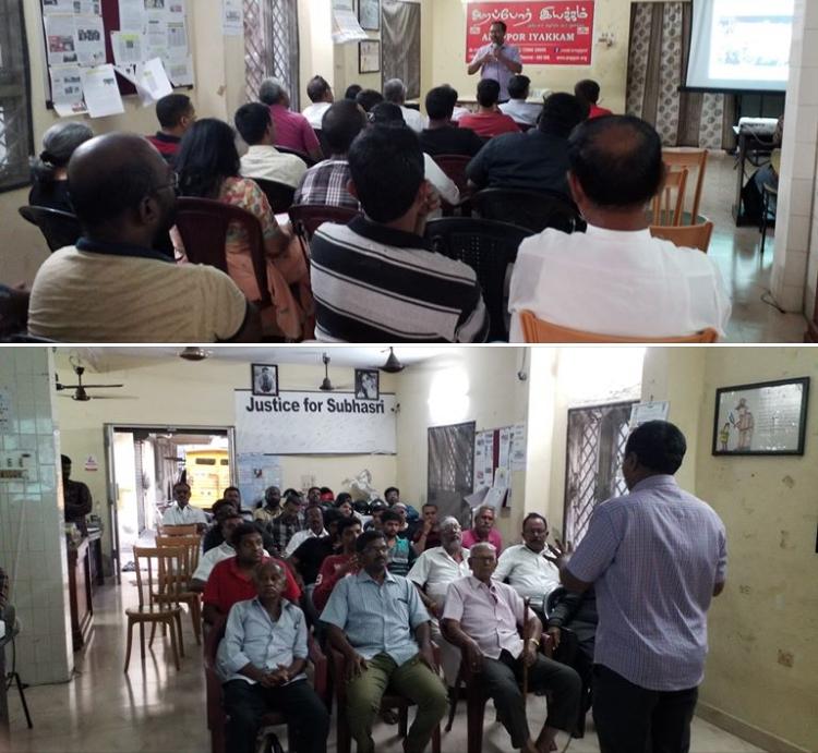 First Kollayane Veliyeru Planning Meet