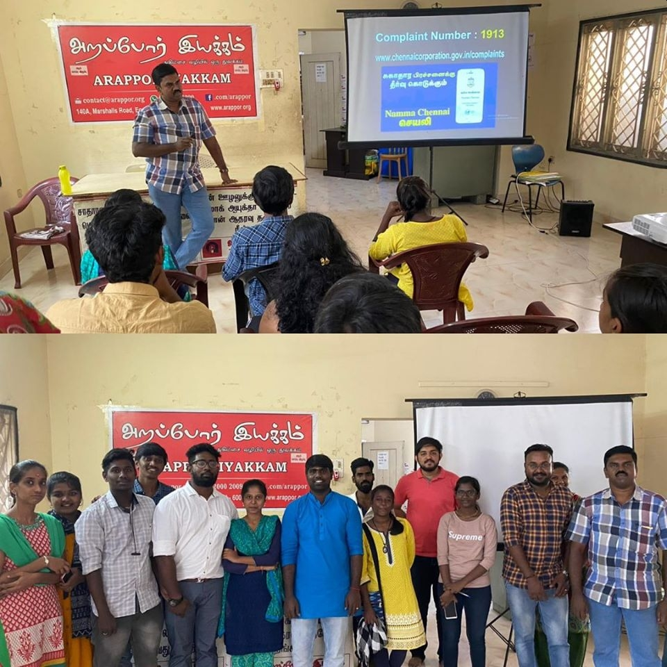 Arappor Training session for College Students