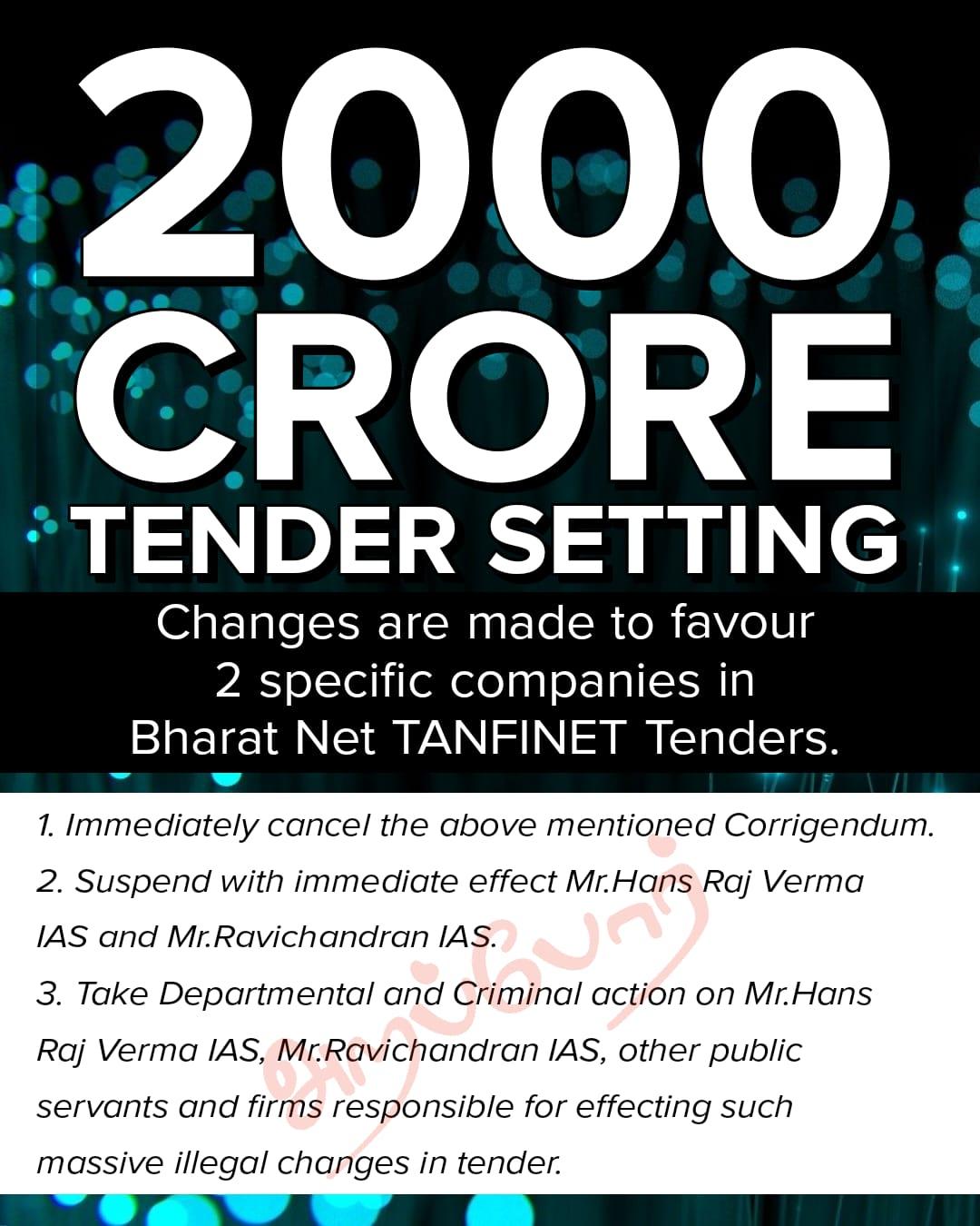 2000 Crore Tender Setting-English