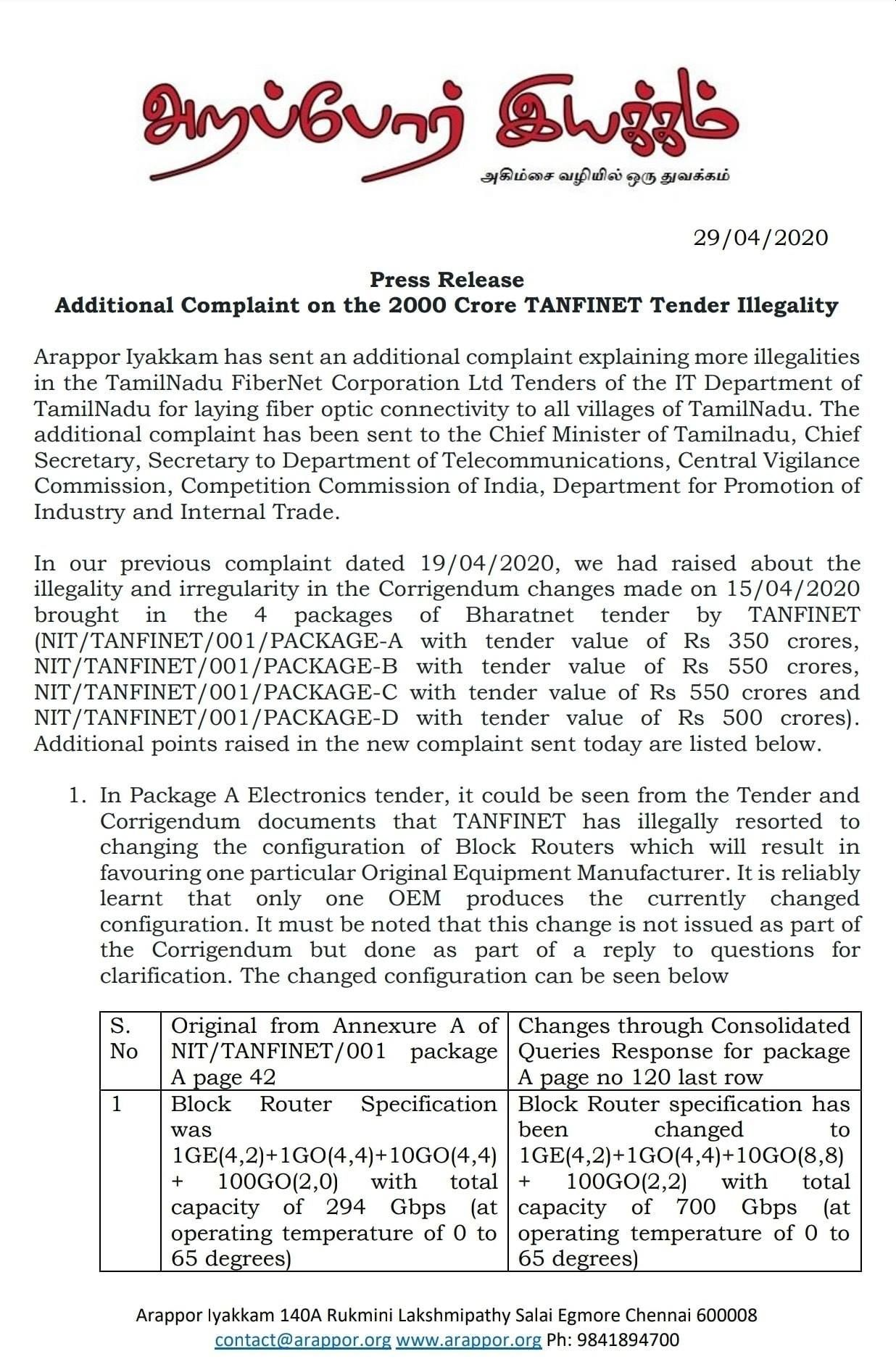 A few more evidences produced by Arappor in the 2000Cr Tanfinet Tender